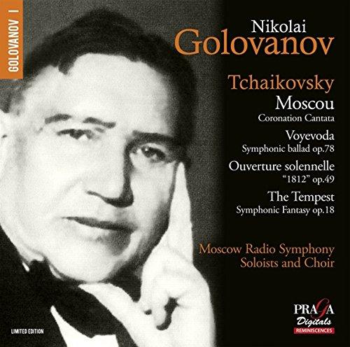 Preisvergleich Produktbild Golovanov Plays Tchaikovsky