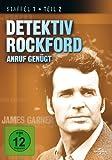 Detektiv Rockford - Staffel 1.2 [3 DVDs]