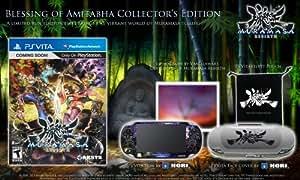 Muramasa: Rebirth Limited Edition