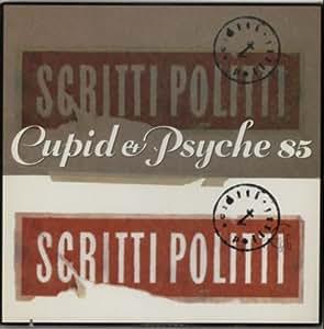 Cupid & psyche '85 [VINYL]