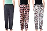 Uniq Women's Pajama, Cotton Pyjama, Nightdress, Sleepwear (Combo Pack of 2)