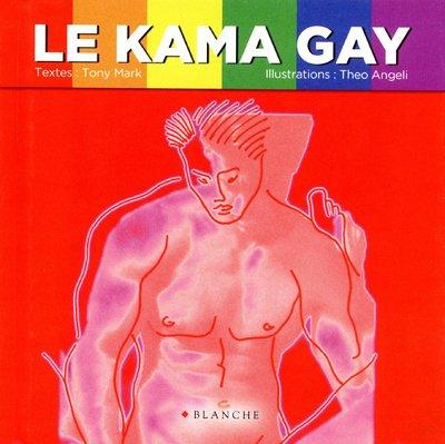 KAMA GAY