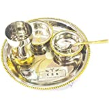 KBB Designer Two Tone Dinner Set Include Plate Bowl Spoon Glass for Kids Brass & Steel (8 INCHES Plate)
