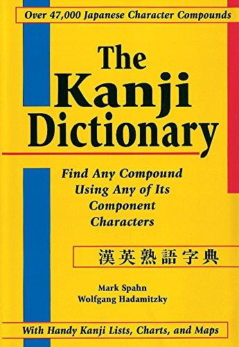 Kanji Dictionary por Mark Spahn