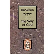 Way of G-d: Derech Hashem by Moshe Chayim Luzzatto (1984-01-01)