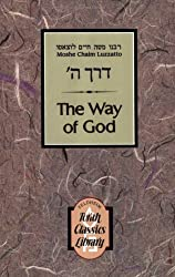 Way of G-d: Derech Hashem by Moshe Chayim Luzzatto (1984-01-01)