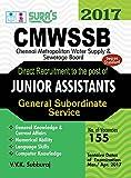 Chennai Metropolitan Water Supply & Sewerage Board ( CMWSSB ) Junior Assistants Exam Books 2017