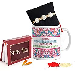 TiedRibbons Raksha Bandhan Rakhi for Brother Printed Coffee Mug and Sacred Gita with Rakhi and Roli Chawal Pack