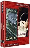 Coffret 2 DVD Cinémas de Corée du Sud (Suneung + La Frappe)