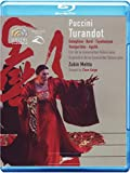 PUCCINI: Turandot (staged by Chen Kaige) - Zubin Mehta [Blu-Ray] [Alemania]