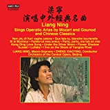 Liang Ning sings operatic arias by Mozart and Gounod and Chinese Classics