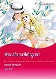 Hindi Cómics y manga