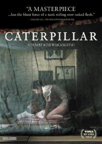 caterpillar-dvd-2010-region-1-us-import-ntsc