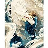 Waofe Train Dragon Comics Cartoon Garçon Diy Numérique Peinture Par Numéros Sur Toile, Peinture Moderne Mur Art Toile Peinture Cadeau Unique Décor À La Maison-With Frame