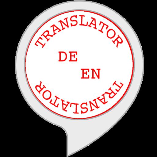 Deutsch/Englisch Übersetzer