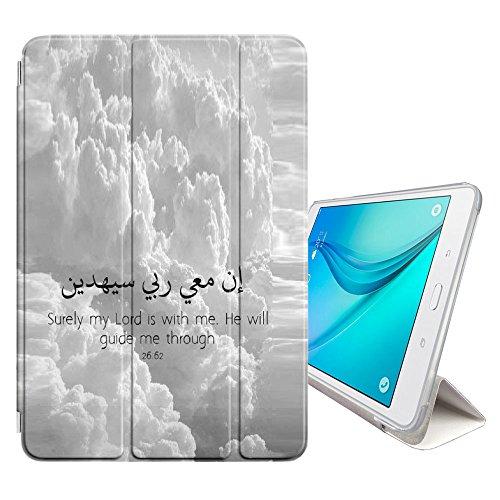 """FJCases Islam Muslim Koran Quora Allah Smart Cover Tablet-Schutzhülle Hülle Tasche + Auto aufwachen / Schlaf Funktion für Samsung Galaxy Tab S2 - 9.7"""" (T810/T811/T813/T815/T819 Series)"""