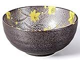 Cuenco/Té Matcha–Bol 300ml Antracita/amarillo, diseño de flores, agujereada Original Aricola