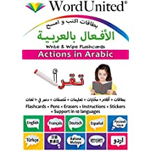Actions in Arabic: Write & Wipe Flashcards