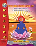 Prajna Module 04 Story Textbook: (Jna:na Kruthajnatha) (English Edition)