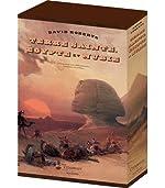 Terre Sainte, Egypte et Nubie de Davids Roberts