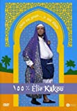 Kakou, Élie - 100% Élie Kakou