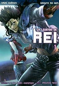 Hokuto no Ken - La Légende de Rei Edition simple Tome 1