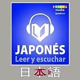 Japonés - Libro de frases | Leer y escuchar (54008) (Series para leer y escuchar)