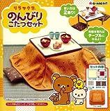 Kotatsu set piacevole Rilakkuma (Giappone import / Il pacchetto e il manuale sono in giapponese)