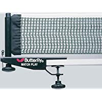 Only Sports Gear Butterfly Ping Pong Table Tennis Ittf Approved Matchplay Spare Net