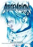 Ascension. 2 | Sakamoto, Shin'ichi (1972-....). Auteur