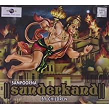 Sampoorna Sunderkand by Children