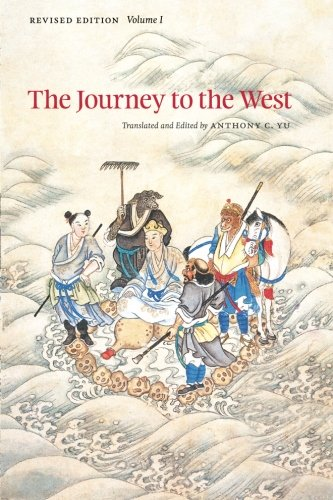 The Journey to the West: Volume 1