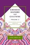 Chinese History and Culture: Seventeenth Century Through Twentieth Century: 2 (Master...