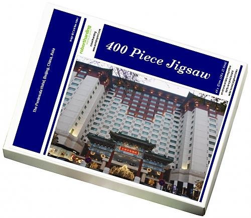 photo-jigsaw-puzzle-of-the-peninsula-hotel-beijing-china-asia