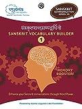 Best Vocabulary Softwares - Sanskrit Vocabulary Builder 1 Review