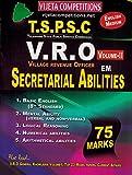 #10: TSPSC VRO Secretariat Abilities Vol-2 { ENGLISH MEDIUM
