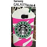 3d Starbucks Ice Cream Hielo Color Rosa Soft TPU Silicona Funda Carcasa para Samsung Galaxy Note 4