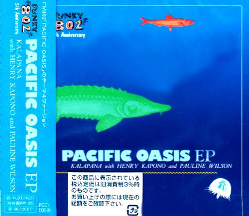 PACIFIC OASIS (Pacific Oasis)