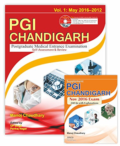 PGI Chandigarh Volume-1 with Supplement (Combo)
