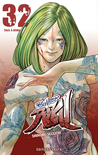 Prisonnier Riku Edition simple Tome 32