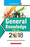 General Knowledge for All (English) (Old Edition)