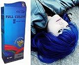 Premium Permanent Hair Colour Cream Dye Bright Blue 0_33 Punk Goth