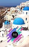 Guida turistica Grecia: Grecia guida turistica e mappe (Italian Edition)