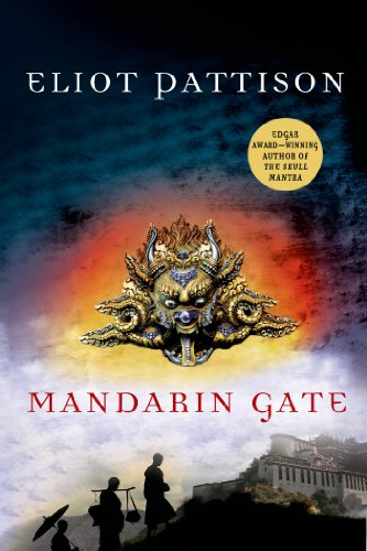Mandarin gate (Inspector Shan)