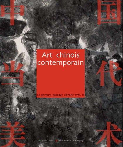 La peinture classique, vol 1, Collection Art contemporain chinois par Collectif