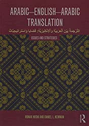 [(Arabic-English-Arabic Translation : Issues and Strategies)] [By (author) Ronak Husni ] published on (July, 2015)