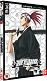 Bleach Series 12 Part 1 - Zanpakut : The Alternate [DVD]