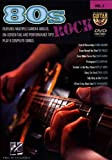 Best The 80s Dvd - 80S ROCK - GUITAR PLAY-ALONG DVD VOLUME 9 Review