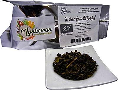 Thé Vert Earl Grey de Ceylan Certifié FR-BIO-15 100 g