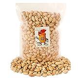 #1: Sainik's Dry Fruit Mall Premium Quality Irani Roasted Salted Pista \ Pistachio \ Namkeen Pista-1 Kg